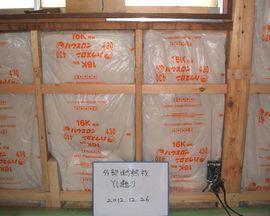 H様邸耐震補強工事 壁断熱材